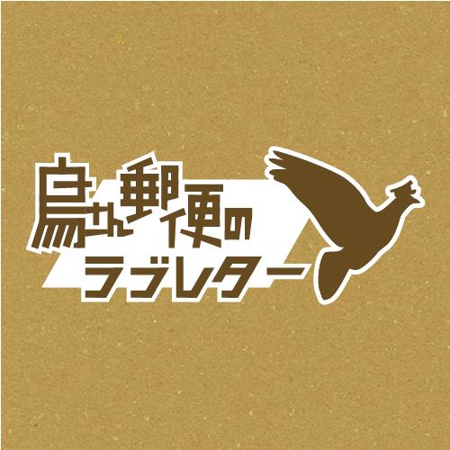 ポストカード謎シリーズ#001